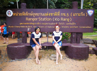 Острова морского национального парка Ко Ранг