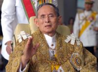Кремация и похороны короля Таиланда