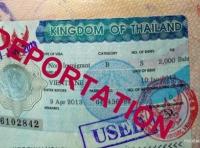 Новые правила за нарушение визового режима в Таиланде