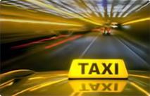 Такси, трансфер на Ко Чанге