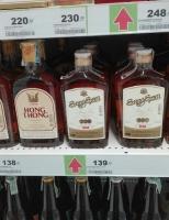 Крепкий алкоголь на Ко Чанге