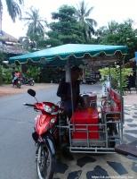 Продажа чая Ча Ном Ен