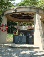 Memorial Koh Chang