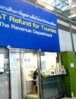 стойка инфо в аэропорту Суварнабхуми