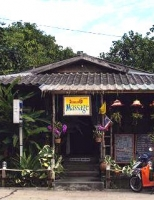 Sima Massage Koh Chang